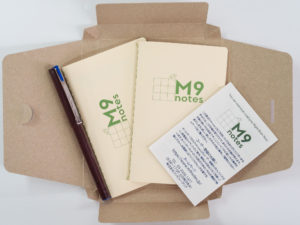 M9notesスタートセット