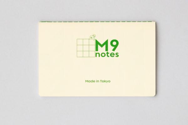 M9notes手帳サイズ 表紙 横