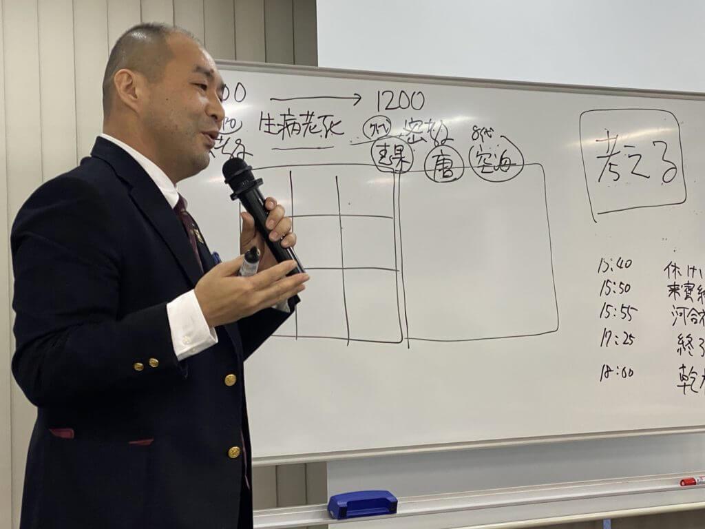 河合製氷冷蔵株式会社さまの、第69期経営計画発表会