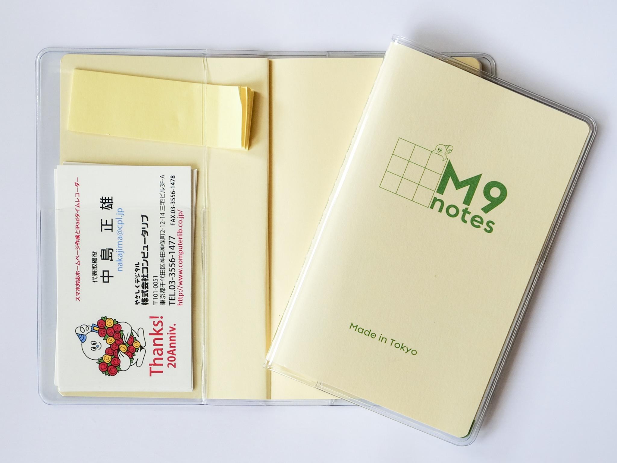 M9notes専用手帳カバー試作品ができました。
