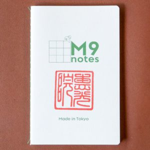 M9notes高野山祈祷バージョン(恵光院)