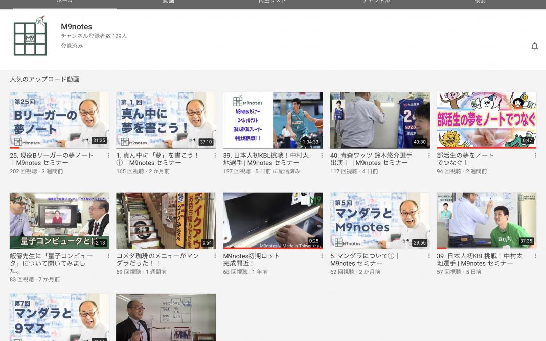 6/30、7/1 YouTubeオンラインをお休みいたします。