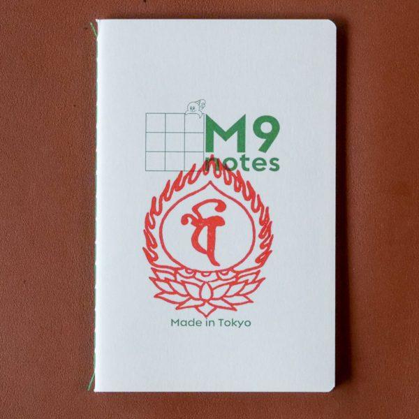 M9notes高野山祈祷バージョン(毘沙門天)