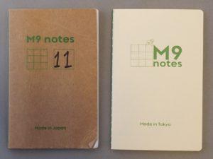 手帳のサイズ