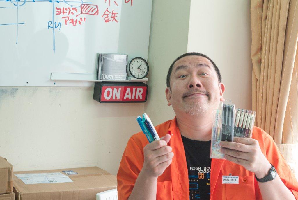 動画プロヂューサーの大木さん