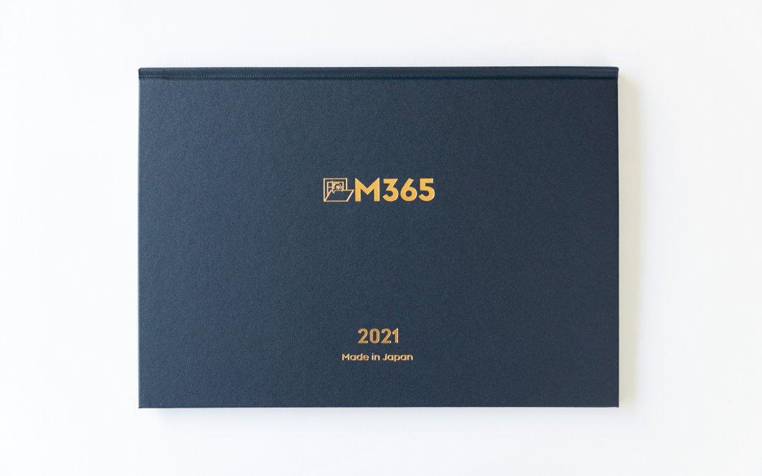 右脳でスケジューリングする手帳 2021年版『M365』を新発売します。