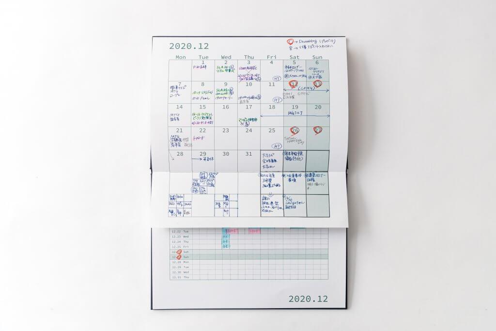 M365の記入事例:流れをつかむ魚の目の月別カレンダー