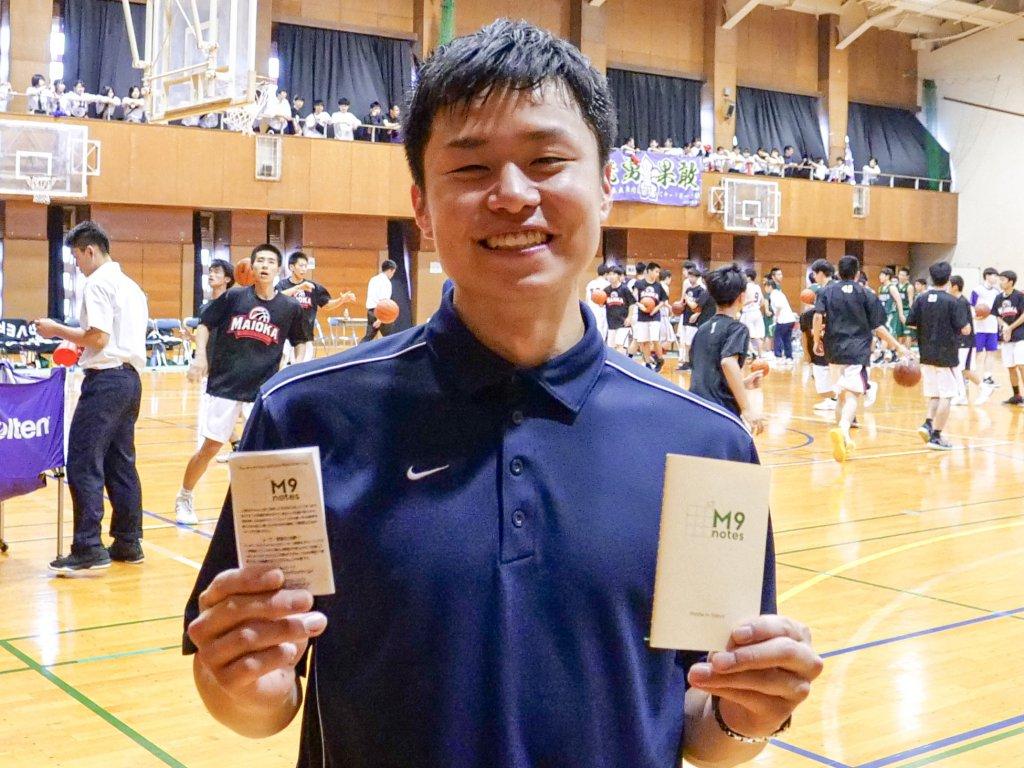 海外で活躍するプロバスケ・横山和彦選手