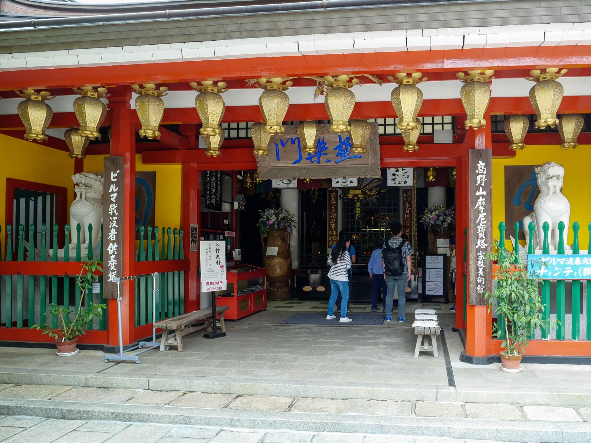 ビルマ戦没者供養塔(成福院摩尼宝塔)