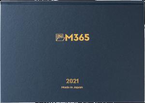 脳でスケジューリングする手帳 M365 2021年版