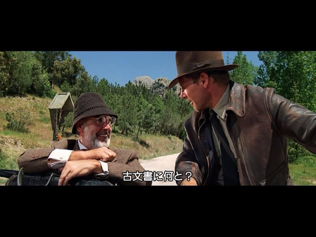 スティーブン・スピルバーグ監督の1989年の作品『インディ・ジョーンズ最後の聖戦』