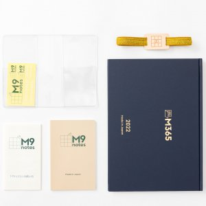 右脳でスケジューリングする手帳『M365』2022年版とM9notesポケットサイズ3冊とカバーセット