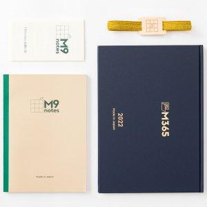 右脳でスケジューリングする手帳『M365』2022年版とM9notesA5サイズ2冊セット