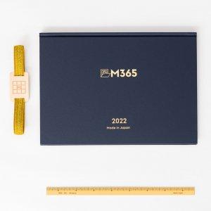 右脳でスケジューリングする手帳『M365』2022年版と専用竹ものさし