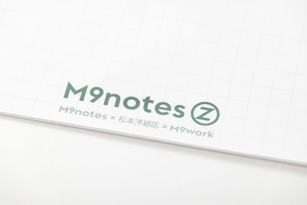 M9notesは紙の専門メーカー「松本洋紙店」と共同開発しました