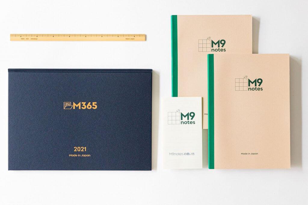 右脳でスケジューリングする手帳『M365』2021年版と右脳で考えるノート『M9notes』A5サイズセット