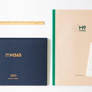 右脳でスケジューリングする手帳『M365』2021年版と右脳で考えるノート『M9notes』A4サイズセット