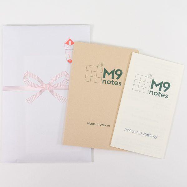 年末・年始のあいさつまわり用粗品の手帳(10冊パック)
