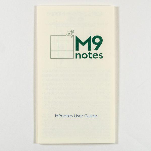 M9notes取扱説明書(英語版)